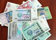Ўзбекистонда 10 000 сўмлик банкнот чиқарилади