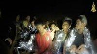 Таиланддаги ғорда қамалиб қолганларнинг барчаси қутқарилди