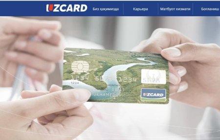 «Uzcard» компанияси тизимдаги носозлик юзасидан расмий ахборот берди